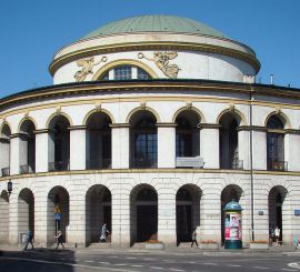 Музей коллекции Иоанна Павла II, Варшава